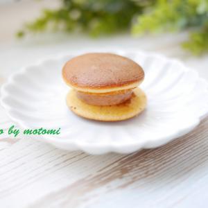【募集】11月お家教室「柚子の一口ブッセ」vs「無花果の一口どら焼き」