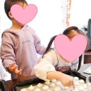 【photoレポ】11月7日㈯「無花果の一口どら焼きvs柚子の一口ブッセ」Lesson