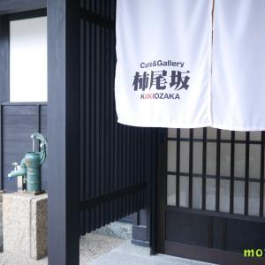 【photoレポ】8月20日㈫「日本文化 親子イベント」