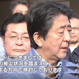 ケンキョニズム宣言 〜パレードの延期を望む天皇に安倍官邸は圧力をかけ?