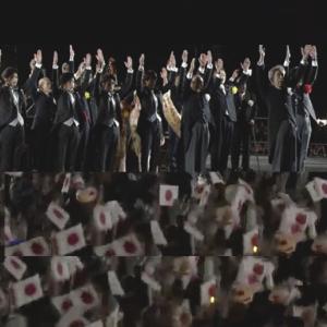 鳴りやまぬ天皇陛下万歳に怖さおぼゆる「国民祭典」