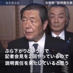 森山裕自民国対委「説明責任」を解さず「ぶらさがり会見2回で責任果たした」の驚愕