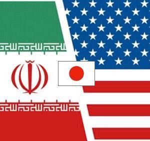 日本よ今こそイランとアメリカの橋渡しを 自衛隊の派遣は中止だ