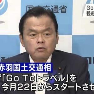 東京は「諸悪の根源」兵庫県知事えーこと言わはる