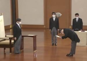 天皇も総理大臣の任命を拒否できる?!力士の昇進も理事長が見送り?!