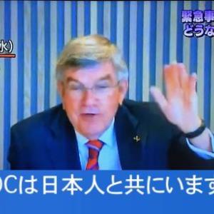 過去最多望まぬ五輪日本人の 自称「味方」が無理に押しつけ