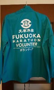 どこで着るべきか(福岡マラソン2019)