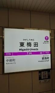 久々のこのかんじ(大阪マラソン2019レポ02)