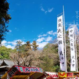 北野天神社 春季例大祭