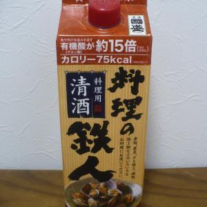 國盛の料理酒を飲む!肴は福島県西郷村のなか川の刺身