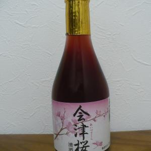 紫色の日本酒・会津桜と肴はマカベ精肉店の馬タタキと牛センマイ刺し