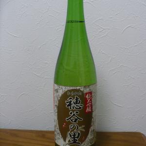 7年前に廃業した枚方の重村酒造醸の酒を飲む!肴は鬼怒川の遠藤鯉店のヤシオマスの刺身と鯉の洗い