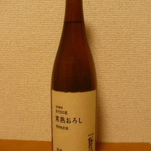 盛岡の酒・桜顔と肴は氷頭膾