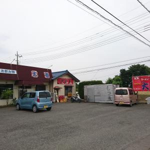 群馬県千代田町のドライブイン大番に行く!