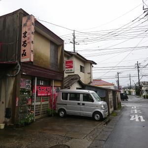 大田原市のまるみ食堂に行く!