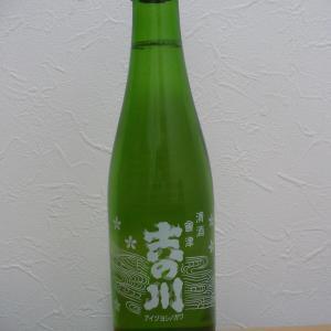 会津吉の川のプリント3デシ壜の酒と肴は福島県の郷土料理・いか人参