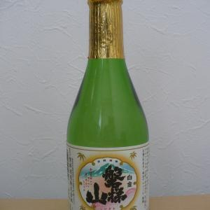 会津地酒・磐梯山と肴は高菜の漬物