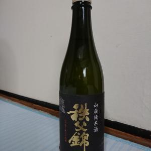 埼玉地酒・秩父錦と肴は神崎川の宮里商店のホルモン