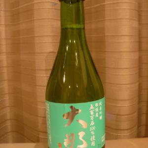 栃木地酒・大那と肴は鬼怒川の遠藤鯉店のヤシオマス!