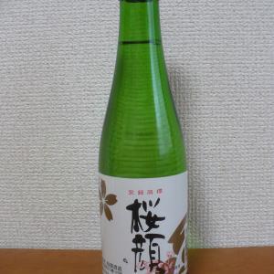 盛岡地酒・桜顔と肴は山田町産の朝取りイナダの刺身!