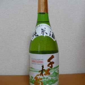 仙台・国分町の地酒?千松島と肴は宮城県産の煮ツブ