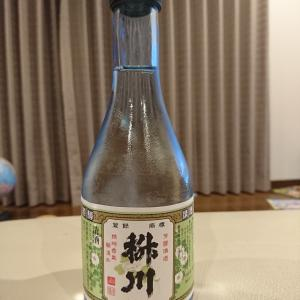 埼玉地酒・枡川と肴は北海道産のホタテ貝柱と秋鮭の白子!