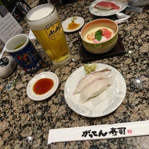 特別な日の昼食はがってん寿司で昼飲み!