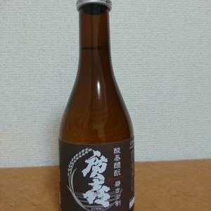 岩手地酒・廣喜と肴は岩手県産のカジキマグロ