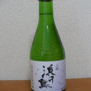 釜石地酒・浜千鳥と肴は激辛のさんま缶詰