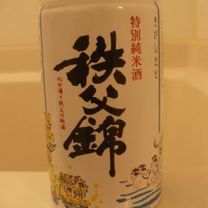 秩父錦のアルミ缶入りの酒を飲む!