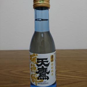 栃木地酒・天鷹の特別純米酒と肴はびんちょうマグロとアボカド