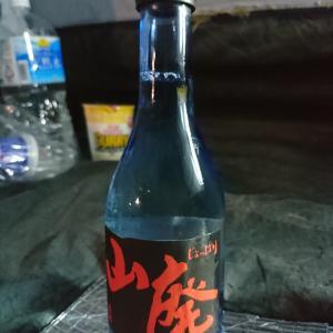 ソロキャンプで青森地酒・じょっぱりを飲みながら肴は青森県産の生ホタテと真鯛の刺身