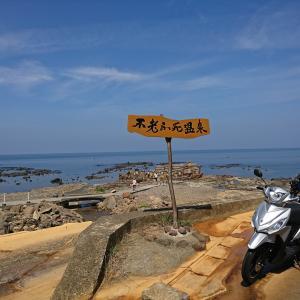 青森県深浦町の不老不死温泉に行く!