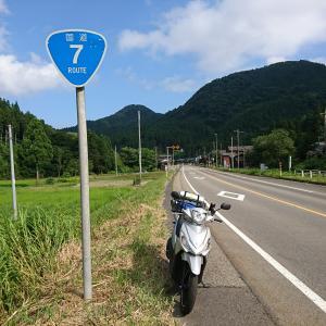 日本海沿いを北へ向かう国道7号を原付で走破する!