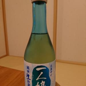 茨城地酒・一人娘と肴は久々に宇都宮の宮崎商店の刺身!