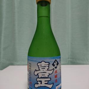 東京あきる野地酒・喜正の本醸造生酒と肴はナガスクジラの刺身