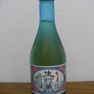 茨城地酒・京の夢と肴は茨城県産の葉生姜