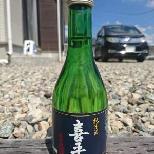 静岡地酒・喜平の純米酒と酒の肴は鰹ジャーキー