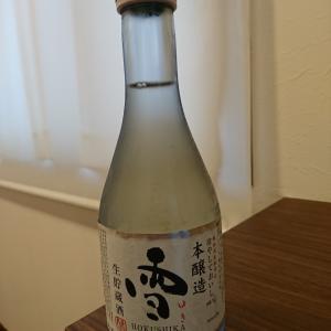 秋田流生酛仕込の酒・北鹿の本醸造生貯蔵酒と肴は秋田県産の十和田湖高原ポークの豚足
