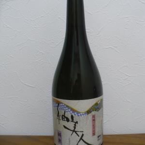 茨城地酒・紬美人と酒の肴は小鮒うま煮