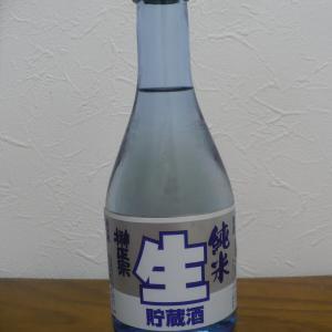 山梨地酒・榊正宗と酒の肴は山梨の名産品!鮑の煮貝