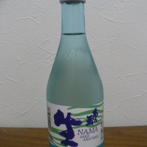 山形地酒・あら玉の生酒と肴は喜多方のマカベ精肉店の馬タタキと牛センマイ刺し