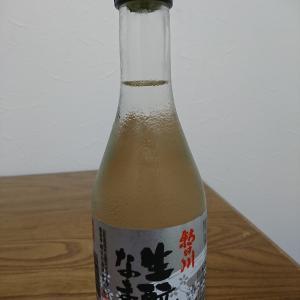 山形地酒・朝日川の生酛生酒と肴は塩納豆