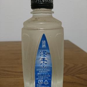 山形地酒・澤正宗のペットボトルの酒と肴はおふくろの味・煮しめ