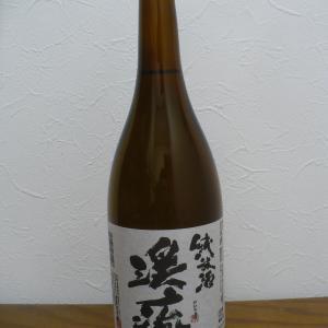 長野地酒・渓流の純米酒と肴は千葉県銚子産の刺身!