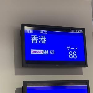 2020.01.11香港新春弾丸旅行1日目その1 香港国際空港に到着
