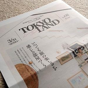 【メディア掲載】TOKYOLANDさん特集記事「旅の楽しさを感じる部屋づくり」に掲載
