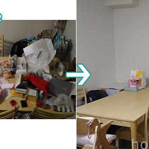【お客様実例】ダイニングテーブルに物がのっていて食事がしにくい!?