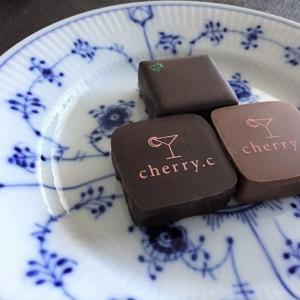 大人のチョコレート、手土産に。