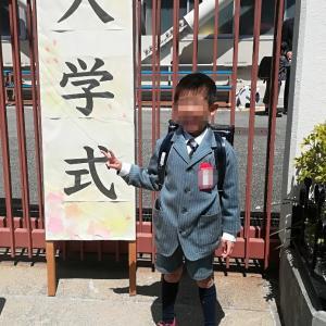 孫の小学校入学式